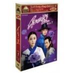 コンパクトセレクション イニョプの道 DVD-BOX1  〔DVD〕