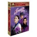 コンパクトセレクション イニョプの道 DVD-BOX2  〔DVD〕