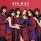GFRIEND / Memoria  /  夜(Time for the moon night) 【初回限定盤TYPE-A】 (+DVD)  〔CD Maxi〕