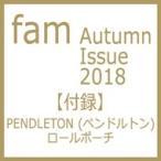 fam Autumn Issue 2018 三才ムック / 雑誌  〔ムック〕