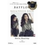 BAYFLOW BAG   POUCH BOOK  バラエティ