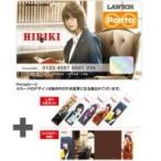 響 ‐HIBIKI‐ オリジナルカード(Pontaカード)+しおり5枚セット+ブックカバー【紙製】  〔Goods〕