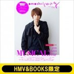 omoshii Mag Vol.13 【HMV & BOOKS限定】 / omoshii編集部  〔雑誌〕