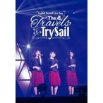 """Yahoo!HMV&BOOKS online Yahoo!店TrySail / TrySail Second Live Tour """"The Travels of TrySail"""" (2DVD)  〔DVD〕"""
