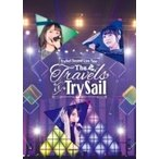"""Yahoo!HMV&BOOKS online Yahoo!店TrySail / TrySail Second Live Tour """"The Travels of TrySail"""" 【【初回生産限定盤】(2Blu-ray+CD)  〔BLU-RAY DISC〕"""