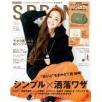 Spring (スプリング) 2018年 10月号(表紙:安室奈美恵) / SPRiNG編集部  〔雑誌〕
