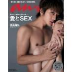 an・an (アン・アン) 2018年 8月 22日合併号 / an・an編集部  〔雑誌〕