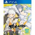 Game Soft (PlayStation 4) / 【PS4】閃乱カグラ ESTIVAL VERSUS ‐少女達の選択‐ BEST UP!  〔GAME〕