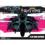 Game Soft / R-TYPEIII&スーパーR-TYPE 16ビット ゲームカートリッジ  〔GAME〕