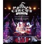 EXO-CBX / EXO-CBX ��MAGICAL CIRCUS�� TOUR 2018 (Blu-ray)  ��BLU-RAY DISC��
