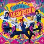アルスマグナ / アルスミュージアム 【初回限定盤A】  〔CD〕