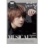 omoshii mag vol.13 【レギュラー版】 / omoshii編集部  〔雑誌〕