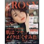 &  ROSY(アンドロージー) 2018年 10月号 / &ROSY (アンドロージー)編集部  〔雑誌〕