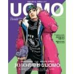 UOMO(ウオモ) 2018年 10月号(表紙:ブローノ・ブチャラティ) / UOMO編集部  〔雑誌〕