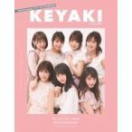 KEYAKI 〜2018 Summer ツアーメモリアルBOOK〜【LIGHT