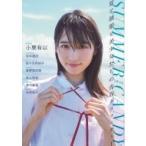 SUMMER CANDY 2018 TOKYONEWS MOOK / 雑誌  〔ムック〕