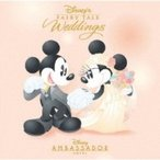 Disney / �ǥ����ˡ����ե�����ƥ��롦�����ǥ��� ���ǥ����ˡ�����Х������ۥƥ�� ������ ��CD��