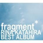 片平里菜 / fragment 【完全数量限定生産盤】(2CD+DVD)  〔CD〕