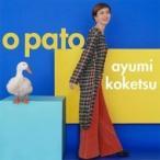�������� (�������Ĥ����) / O Pato ������ ��CD��