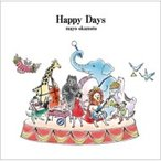 岡本真夜 オカモトマヨ / Happy Days  〔CD〕