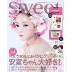 sweet (е╣ежегб╝е╚) 2018╟п 10╖ю╣ц (╔╜╗цбз░┬╝╝╞р╚■╖├) / sweet╩╘╜╕╔Ї  б╠╗и╗яб═