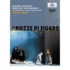 Mozart モーツァルト / 『フィガロの結婚』全曲 タマン演出、ガーディナー&イングリッシュ・バロック・ソロ