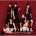 ラストアイドル / Everything will be all right 【初回限定盤 Type A】(+DVD)  〔CD Maxi〕