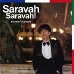 �ⶶ���� �����ϥ��業�ҥ� / Saravah Saravah!  ��CD��