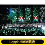 欅坂46 / 《Loppi・HMV限定 クリアポスター2枚付きセット》 欅共和国2017 (DVD)  〔DVD〕