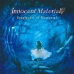 Innocent Material / Fragments of Memories  〔CD〕