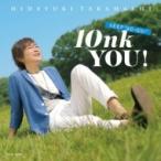 """高橋秀幸 (アニソン) / 高橋秀幸デビュー10周年ベスト 10nk YOU! 〜KEEP """"GO-ON!""""〜 国内盤 〔CD〕"""