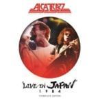 Alcatrazz ���륫�ȥ饹 / Live In Japan 1984 - Complete Edition (2CD+Blu-ray) ͢���� ��CD��