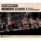 ももいろクローバーZ / MTV Unplugged:Momoiro Clover Z LIVE Blu-ray (+CD)  〔BLU-RAY DISC〕
