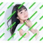 大橋彩香 / ハイライト 【彩香盤】(+Blu-ray)  〔CD Maxi〕