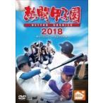 ǮƮ�ûұ�2018 ����100��ǰ��� 55��細����Ͽ��  ��DVD��