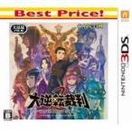 ニンテンドー3DSソフト / 大逆転裁判2 ‐成歩堂龍ノ介の覺悟‐ Best Price!  〔GAME〕
