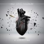 �����륺��å��Х�ɳ�̿ / HIGH SPEED MAGNUM  ��CD��