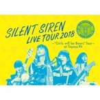 "SILENT SIREN / 天下一品 presents SILENT SIREN LIVE TOUR 2018 〜""GIRLS will be Bears""TOUR〜 @豊洲PIT 【初回限定盤】  〔DVD〕"