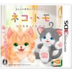 ニンテンドー3DSソフト / 【ニンテンドー3DS】ネコ・トモ  〔GAME〕