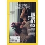 ショッピング09月号 National Geographic (US) 2018年 9月号 / 雑誌  〔雑誌〕