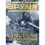 SPYAIR ���ѥ������� / SPYAIR TOUR 2018 -KINGDOM- Live at NIPPON BUDOKAN �ڴ������������ס�(Blu-ray)  ��BLU-RAY DISC��