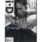 ショッピング09月号 i-D 2018年 8月号 / 雑誌  〔雑誌〕