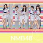 NMB48 / 僕だって泣いちゃうよ 【初回限定盤 Type-C】(CD+DVD)  〔CD Maxi〕
