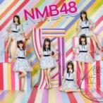 NMB48 / 僕だって泣いちゃうよ 【通常盤 Type-D】(CD+