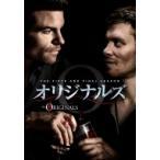オリジナルズ <ファイナル・シーズン>DVD コンプリート・ボックス(3枚組)  〔DVD〕