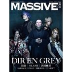 MASSIVE Vol.32 [シンコーミュージックムック] / MASSIVE編集部  〔ムック〕