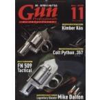 ショッピング09月号 Gun Professionals (ガン プロフェッショナルズ) 2018年 11月号 / Gun Professionals編集部  〔雑誌〕