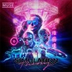 Muse �ߥ塼�� / Simulation Theory ���̾��ס� (11�'�Ͽ / ���奨�륱��������) ������ ��CD��