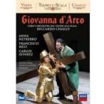 Verdi ベルディ / Giovanna D'arco:  Leiser  &  Caurier Chailly  /  Teatro Alla Scala Netrebko F.meli Alvarez  〔BLU-RAY DISC〕