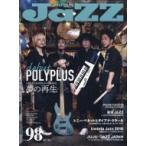 ショッピング09月号 JaZZ JAPAN (ジャズジャパン)vol.98 2018年 11月号 / JaZZ JAPAN編集部  〔雑誌〕